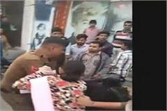 fatehabad beat the policeman who was arrested