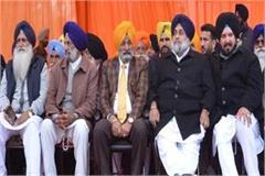 captain should first tell whether sikh or advocate of gandhi family sukhbir