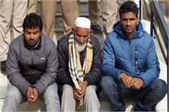 three agents sent in 14 day judicial custody