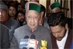 virbhadra gave this number out of 10 to one year s tenure of government