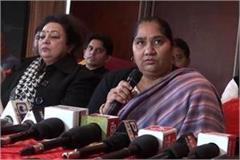 bjp rebuffs mla vimla chaudhary speaks against cm manohar