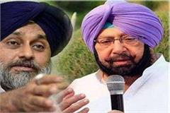 clash with the anti sikh riots capt