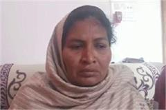 women s congress secretary threatened to commit suicide with family