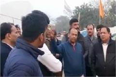 on december 30 in 2019 shankhanath in faridabad