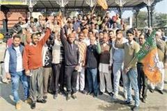 bjp in haroli slogan against leader of opposition