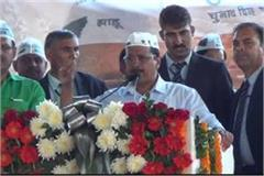 arvind kejriwal challenged to cm manohar in school hospital rally