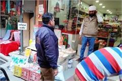 screws of police on encroachment and traffic in bhojpur market