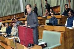 revised acts against the intoxicant passed in the house