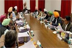 punjab cabinet decides to fill 185 posts in esi hospitals