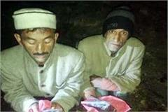 2 arrested with malana cream