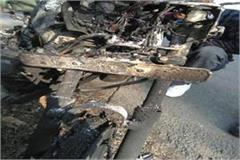bhawarna unsocial elements bike burn