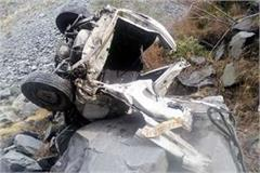 tata sumo fell down in deep ditch death of driver