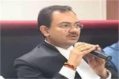 amid the mp s solicitor general manhendra kaurav