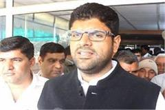 dushyant chautala said our party will not participate municipal elections