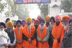 sikh activists release