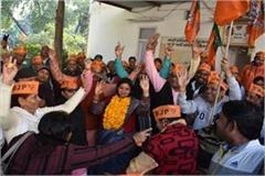 kavita jain celebrated bjp winning in mc election of haryana