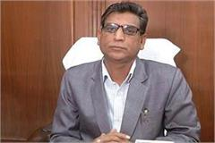 vimukta ghantu caste finance and development corporation will be formed soon