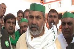 rakesh tikait said government not serious towards farmers