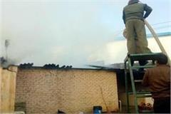fire in two industries of baddi loss of million