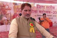 subhash barala targeted at abhay in geeta jubilee program