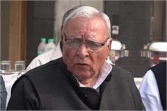 batra said crores scam on the name of crop insurance in haryana