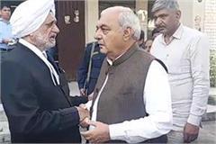 manesar land deal bhupinder hooda will be presented in special cbi court