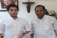 congress candidate said after winning scindia should be made cm