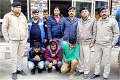 6 arrested with hashish and heroin