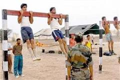 golden opportunity to go to the army recruitment of youth of these 3 districts