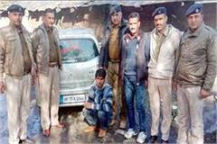clean hand on car and mobile of friend arrested