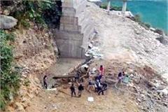 question put up on under construction bridge on satluj river