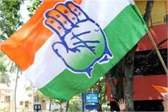 independent legislators can get ministerial post on support to congress