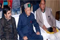 virathadra u turn on congress candidate from hamirpur know what he say