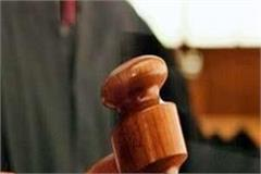bail plea dismissed of industrilists in fake bill case