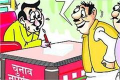38 nominations for second day on panchayat elections