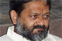 anil vij angered with forest officials on not inviting in program