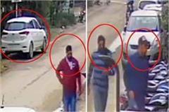 axis bank robbery jandiala