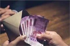panchayati raj assistant engineer takes bribe
