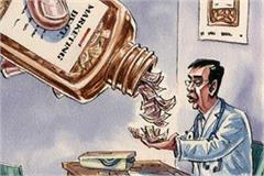 pndt department docters corruption