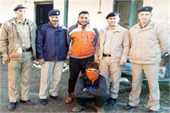 proclaimed offender arrested from kathua of jammu