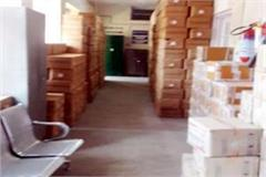 condition of medical college millions of medicines accessories kept in gallery