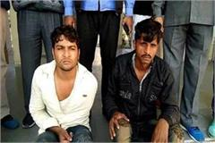 two arrested for selling fake gold