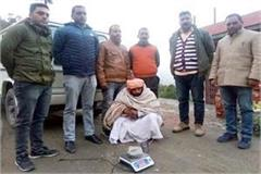 youth arrested with 200 gram hashish