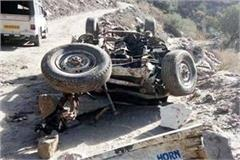 accident of pickup jeep death of driver