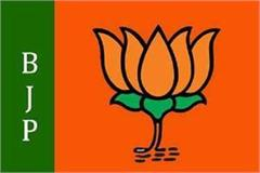 for the post of mayor bjp has final five names