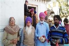 riot victim family reached court of maa naina