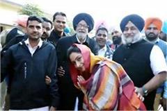 panchayat elections badal family