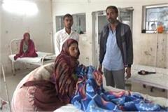 abusing and beating with daighter of a fauji case agianst husband and family