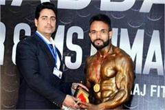 una s nitish captures the title of body building