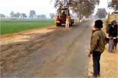 administration removed tree from poor road in fatehabad